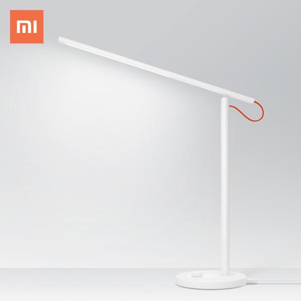 Lampa Xiaomi Mijia cu led-uri pentru birou imagine